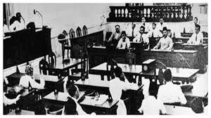 Sejarah Perumusan Dasar Negara Indonesia